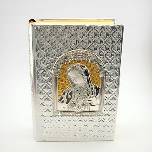 """Biblia de Boda Chica """"Virgen de Guadalupe"""" plata .925"""