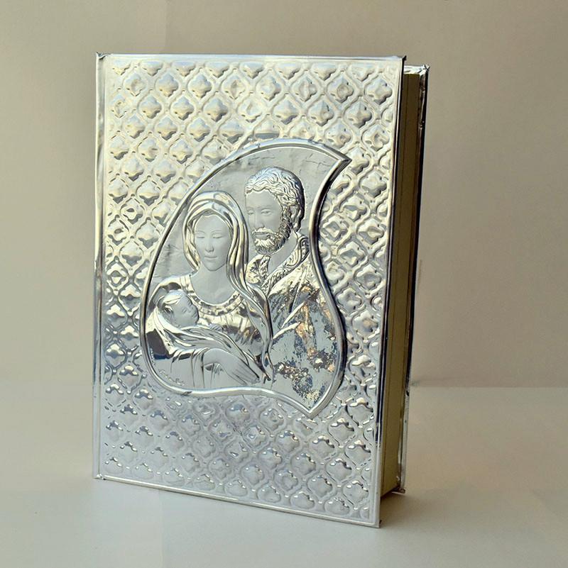 """Biblia de boda grande """"La Sagrada Familia"""" plata italiana .925"""