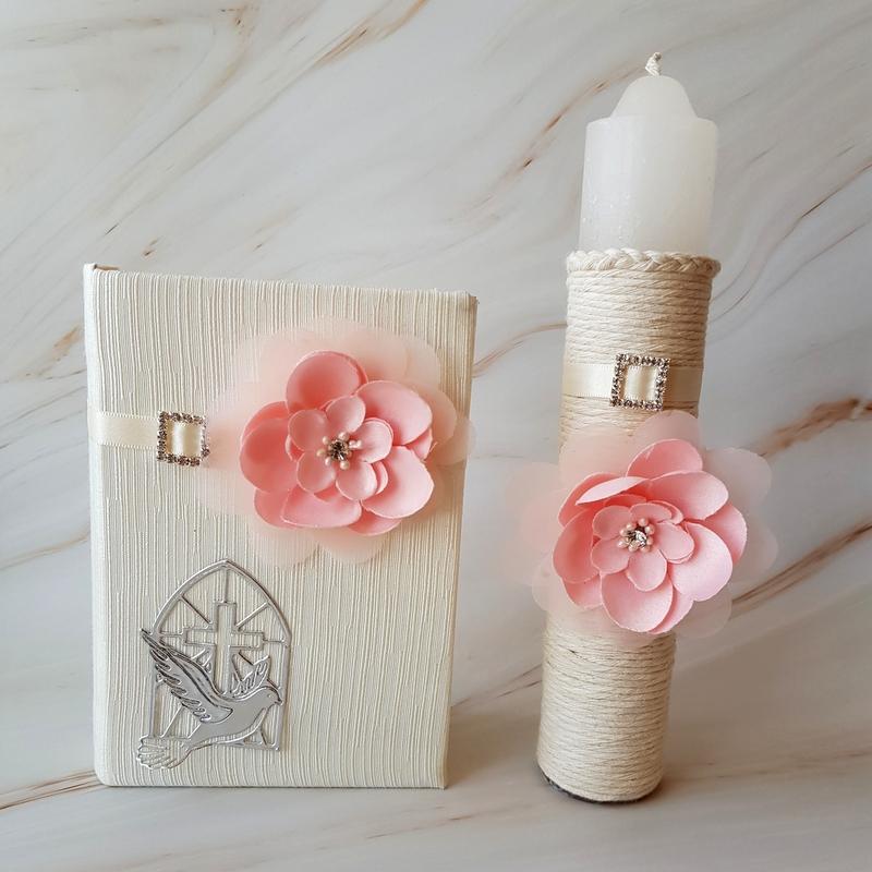 Biblia y Vela Primera Comunión Bendición Floral